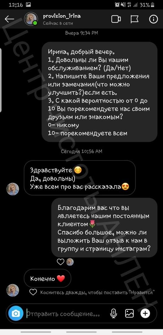 ATYWKLEAk8A